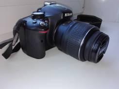Nikon D5100. 15 - 19.9 Мп, зум: 3х
