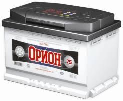 Орион. 75 А.ч., производство Россия