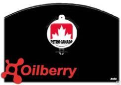 Petro-Canada. Вязкость 15W-40