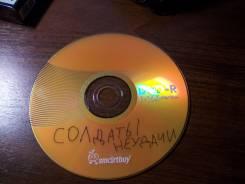 "DVD ""Солдаты Неудачи"""
