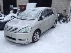 Toyota Ipsum. ACM21