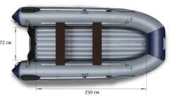 Флагман. Год: 2016 год, длина 3,50м., двигатель подвесной, 18,00л.с.