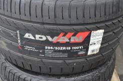 Yokohama Advan Sport. Летние, 2012 год, без износа, 4 шт