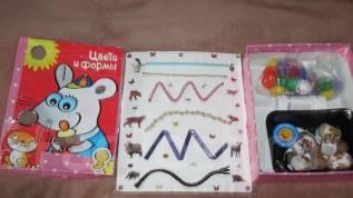 Отдам набор игрушек для развития малышей.