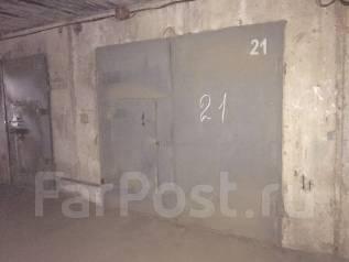 Гаражи капитальные. улица Завойко 4, р-н Столетие, 21 кв.м., электричество