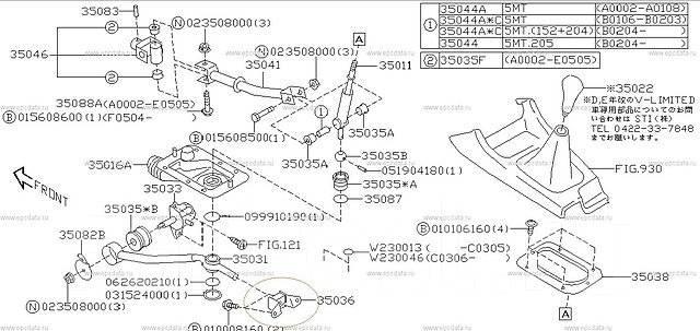 Опора ручки переключения трансмиссии. Subaru: Forester, Legacy, Impreza WRX, Impreza, Impreza WRX STI Двигатели: EJ20A, EJ205, EJ203, EJ204, EJ255, EJ...