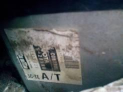 Коробка для блока efi. Toyota Estima