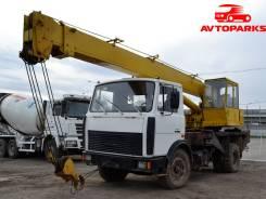 МАЗ. Автокран - СМК- 101А, 1 000 куб. см., 10 000 кг., 12 м.