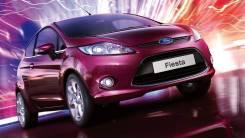 Фара противотуманная. Ford Fiesta