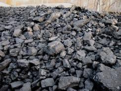Продам уголь Недорого древесный Павловский кусковой