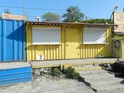 Продам или сдам в аренду торговая точка (контейнер) Выселковая