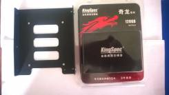 SSD 2,5 дюйма. 128 Гб, интерфейс Sata 3