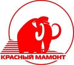 """Менеджер по закупкам. ООО """"Красный Мамонт"""". Улица Бородинская 46/50"""