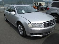 Audi A8. D3, BFL