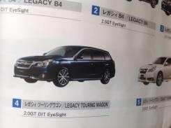 Решетка радиатора. Subaru Outback, BRF, BR, BRM, BR9 Subaru Legacy, BRM, BR9, BRF Двигатели: EZ36, FB25, EJ25