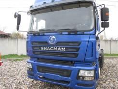 Shaanxi Shacman. Новый седельный тягач 6х4 Shacman SX4256NT 2013 г. в., 12 000 куб. см., 25 000 кг.