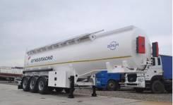 Bonum. Новый полуприцеп бензовоз 40 m3, 40 000кг.