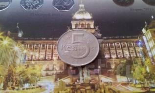 Социалистическая Чехословакия. 5 крон 1974 г. Большая красивая монета!