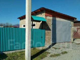 Дом в с. Екатериновка. С.Екатериновка ул. Кооперативная, р-н Екатериновка, площадь дома 37 кв.м., централизованный водопровод, электричество 15 кВт...