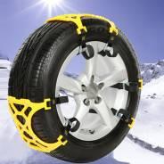 Браслеты на колеса в снег. Продукт ЭТОЙ ЗИМЫ