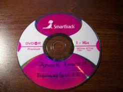 "DVD ""Ведьма из Блэр 1-2"", ""Джиперс Криперс 1-2"""