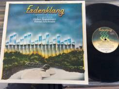 PROG! Эрденкланг / Erdenklang - 1981 DE LP электроника