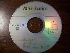 "DVD ""Шелуха"", ""Скайлайн"", ""Повелитель стихий"""