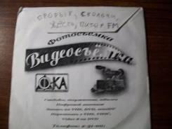 """DVD """"Прорыв"""", """"Жесть"""", """"Сволочи"""", """"Питер FM"""""""