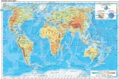 Карты мира. Класс: 7 класс