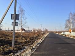 П. Горький ул. Донская. 1 000кв.м., собственность, электричество, от агентства недвижимости (посредник)