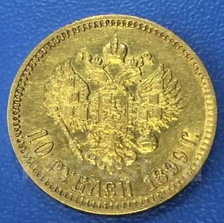 Продам Золотую Монету 10 рублей Николай 2 1899 ФЗ ! Низкая Цена !