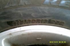 Bridgestone, 215/60 D16