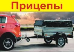 КМЗ. Продам прицеп для снегоходов, грузов, лодок, квадроциклов., 570 кг.