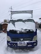 Foton. Продам грузовик , 4 000 куб. см., 7 000 кг.