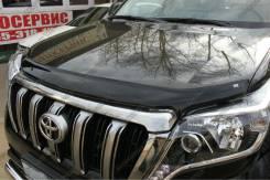 Дефлектор капота. Toyota Land Cruiser Prado, GRJ151, GRJ150L, GRJ150W, GRJ150, GDJ150W, GDJ151W, KDJ150L, GRJ151W, GDJ150L