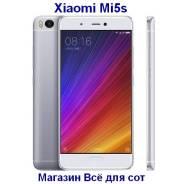 Xiaomi Mi5S. Новый, 64 Гб, NFC
