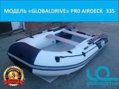 Надувная лодка ПВХ Globaldrive Pro Airdeck 335. Гарантия 3 года. Год: 2017 год, длина 3,35м., двигатель подвесной