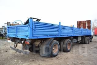 МАЗ 93866. Полуприцеп бортовой Маз 93866. Год выпуска 1997, 20 000 кг.