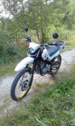 Yamaha Serow. 250 куб. см., исправен, птс, с пробегом