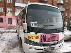 JAC. Продаётся автобус, 2 700 куб. см., 30 мест