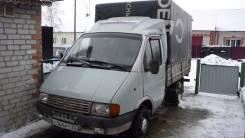 ГАЗ 330210. Продам Газель, ГАЗ-330210.1995г. ОТС, 2 400 куб. см., 1 500 кг.