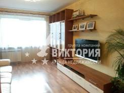 3-комнатная, улица Адмирала Кузнецова 92. 64, 71 микрорайоны, агентство, 68 кв.м. Комната