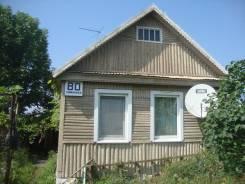 Продаётся дом с земельным участком у моря недалеко от ст. Угольная. Улица Лиманная 80, р-н Трудовое, площадь дома 33кв.м., электричество 15 кВт, ото...