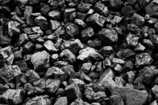 Продам Бурый Уголь