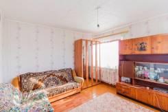 Дом с Центральным отоплением 41,8кв. м., 850тыс. р. 4-я Ключевая 26-1, р-н Пивань, площадь дома 41 кв.м., централизованный водопровод, электричество...