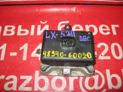 Клапан управления гидроподвеской Lexus LX570 48940-60020