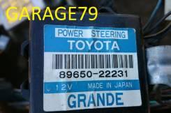 Блок управления рулевой рейкой. Toyota Cresta, JZX100, JZX101, JZX105 Toyota Mark II, JZX105, JZX100, JZX101 Toyota Chaser, JZX101, JZX100, JZX105 Дви...