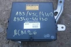 Блок abs. Toyota Ipsum, ACM21, ACM26W, ACM26, ACM21W Двигатель 2AZFE