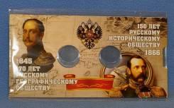 МИНИ Буклет формат Открытки для 2х монет РГО и Исторического общества,