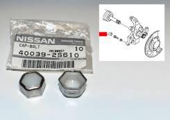 Поворотник. Nissan NP300 Nissan Datsun, RMD22, FMD22 Nissan Terrano2 Nissan King Cab Двигатели: YD25, QD32, KA24DE, KA24E, TD27TI, ZD30, TD27T, TD25TI